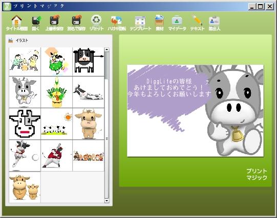剪贴画里都是牛相关的图片