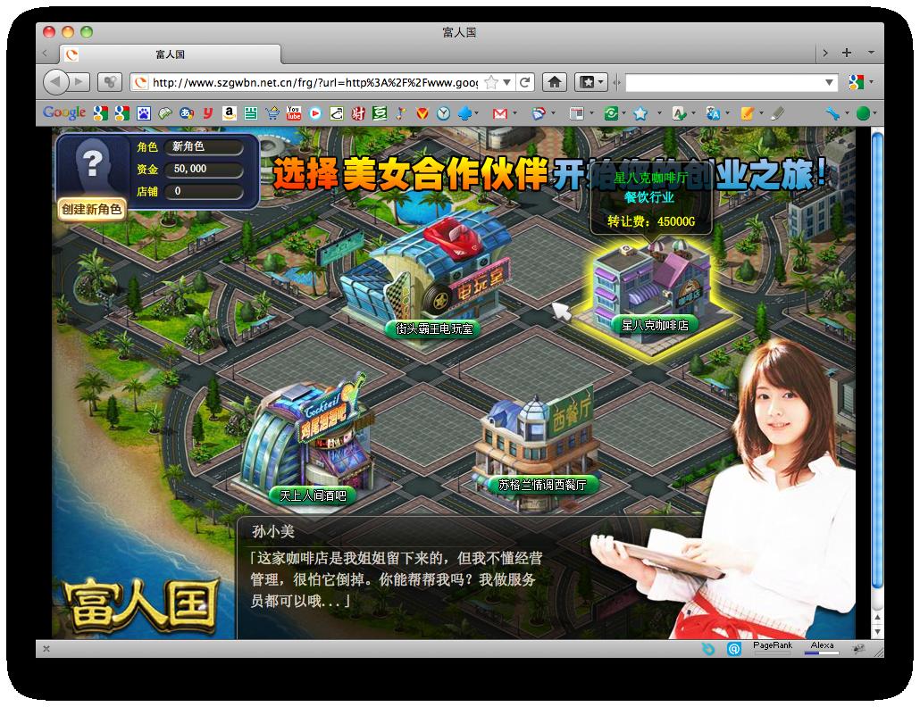 深圳长城宽带劫持浏览器的跳转广告
