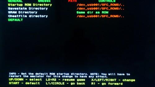 PS3用超任模拟器SNES9x游戏目录设置界面