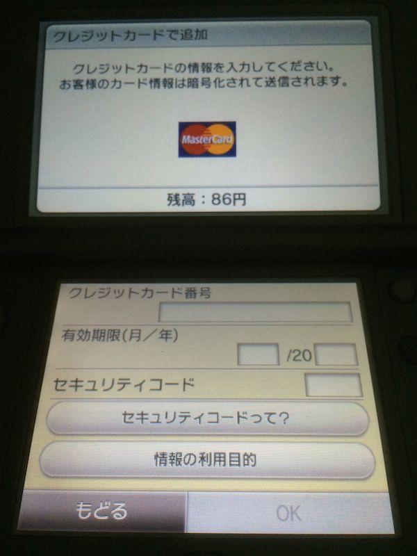 在eShop里添加Master信用卡