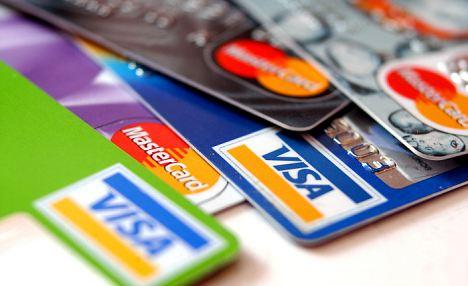 各种银行卡