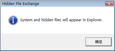 显示隐藏文件