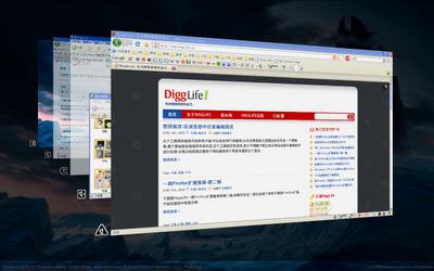 WinFlip实现的3D窗口层叠和Vista相差无几,但是资源占用却较少